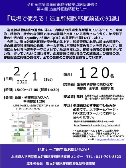 20200117135127.jpg